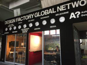 Design-Factory