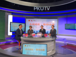 Talkshow chinesisches Fernsehen, drei Männer eine Frau